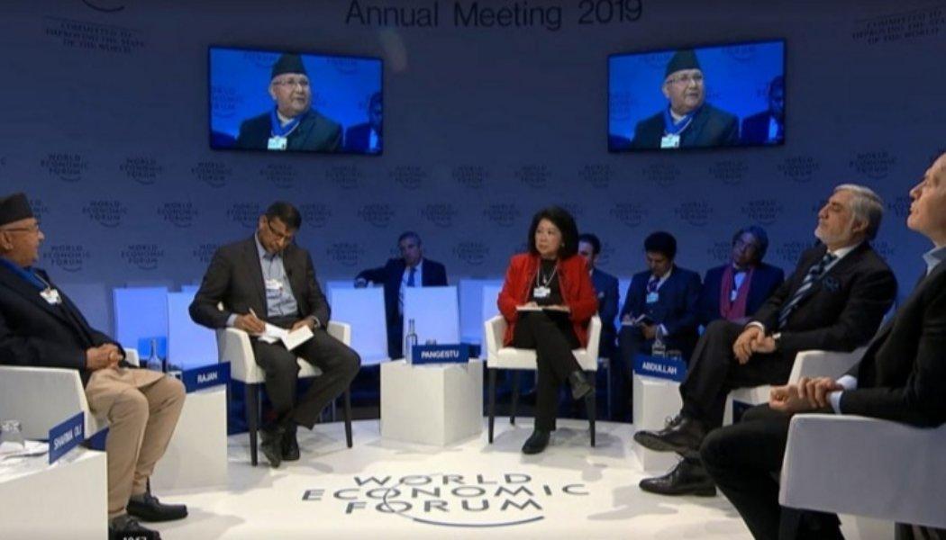 प्रधानमन्त्रीले समृद्ध नेपाल तथा सुखी नेपालीको निम्ति
