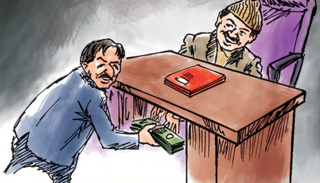 अख्तियारका आयुक्तले दिए राजीनामा