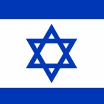 समूहको लोगो इजरायल (Israel)